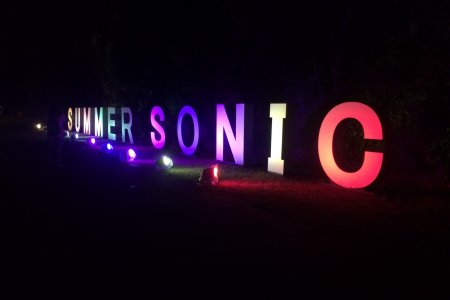 Rock Out at Summer Sonic Festival