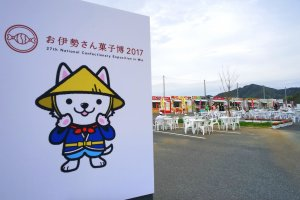 Oisesan Confectionary Expo 2017 in Mie Prefecture