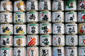 Japan's Best Sake for 2017