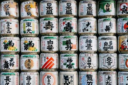 Japan's Best Sake for 2017