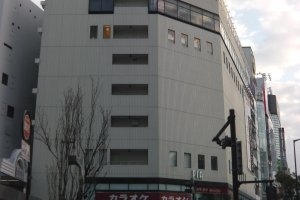 More's Department Store, across from Kawasaki Station