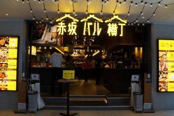 Akasaka Bar Yokocho