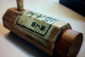 Black shichimi? Delicious!!