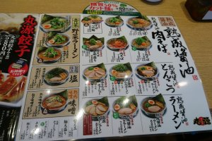 All the variations of noodles