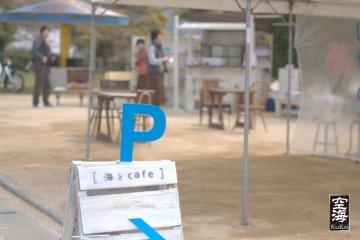 Umi to Cafe