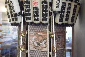A mikoshi portable shrine