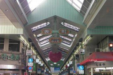 Okayama's Omotecho Arcade