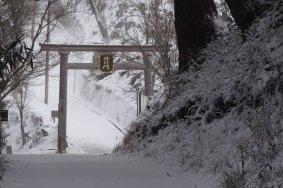 Winter in Yoshinoyama