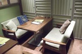 Atari Cafe in Shizuoka