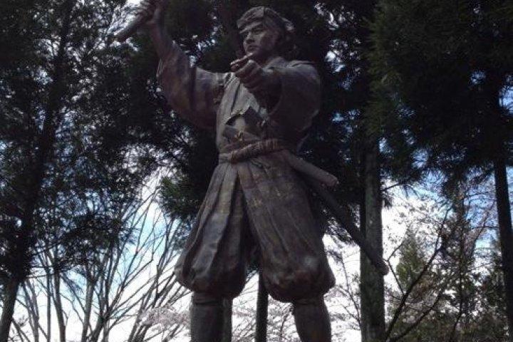 The birthplace of Miyamoto Musashi