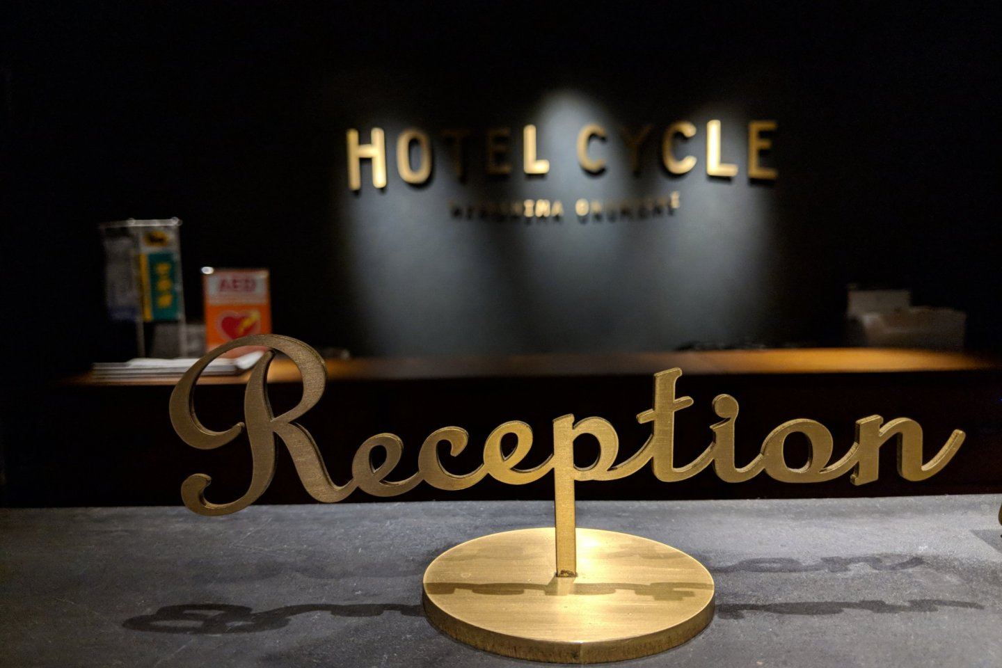 A warm welcome awaits at the reception desk.