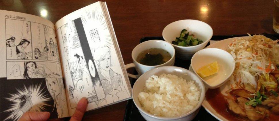 Chomie's Manga Shokudo in Matsuyama