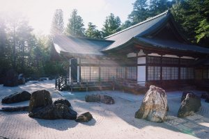Japan's largest rock garden and teahouse