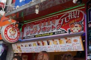 The sweet smell of hotteok (Korean pancake) wafts around Shin-Ōkubo Station