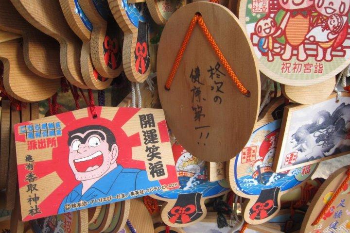 Finding Kankichi Ryotsu