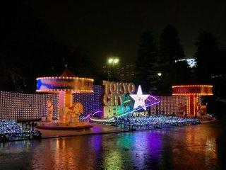 The bright lights of Tokyo City Keiba by night