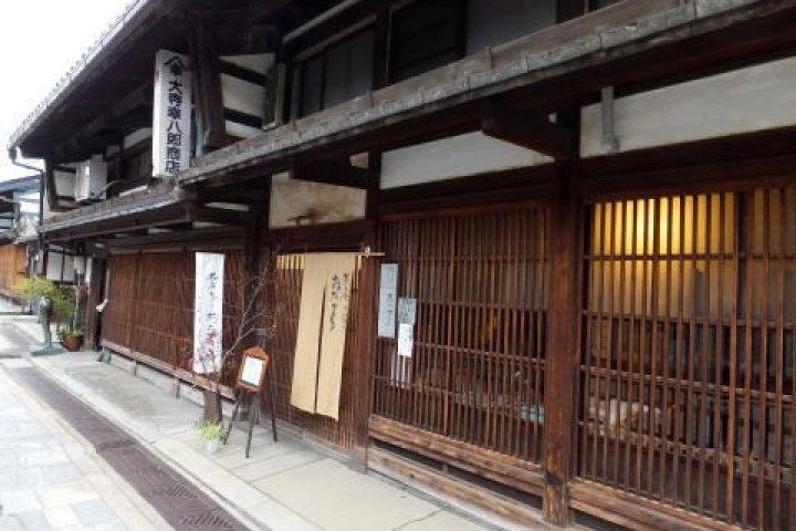 Kanayamachi old town, Takaoka
