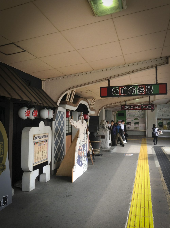 Restaurants just oustide the station