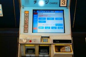 Un distributeur automatique du métro de Tokyo