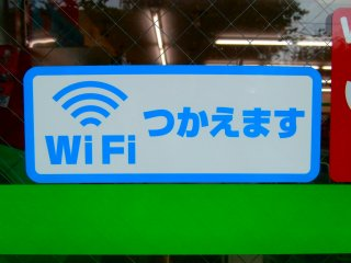 The Wi-Fi sign - approximately 8,000 of their stores now let you access the free Wi-Fi service.