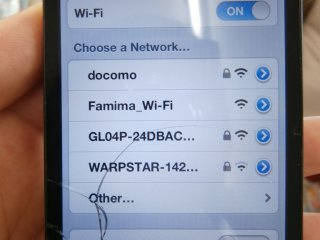 Walk inside the store and select Famima_Wi-Fi (at first I was using my iPhone 4 with the cracked screen, I apologize for the unsightliness).