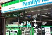 Wi-Fi Gratuito da Family Mart