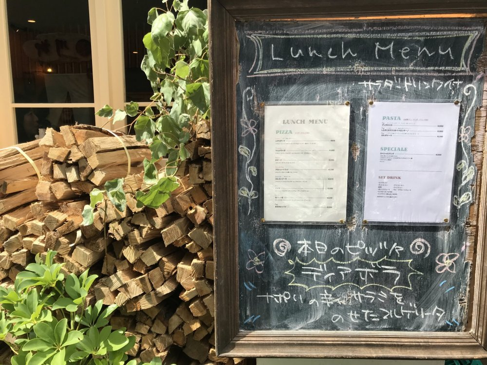 Lunch specials are listed on the chalkboard outside