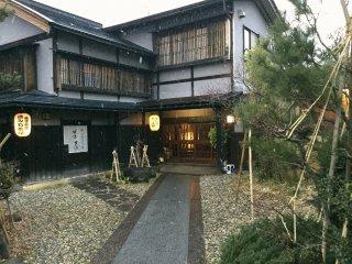 Warm and inviting Tagoto Inn