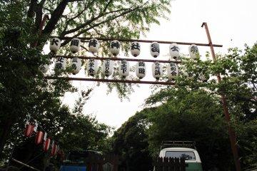 Kansen-en Park