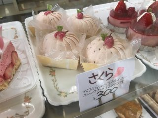 More seasonal delights - these ones are sakura flavored
