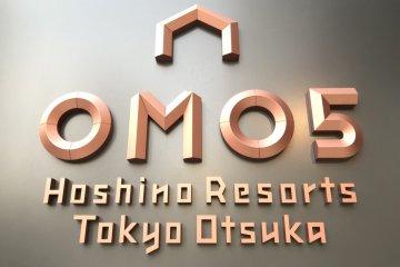 Hoshino Resorts OMO5 Otsuka
