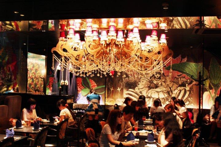Alice's Fantasy Restaurant