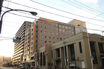 Super Hotel Lohas Kumamoto
