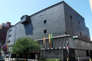 National Bunraku Theater building in Osaka