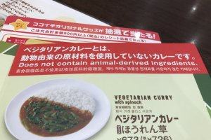 They specifically state this menu doesn't contain animal derived ingredients