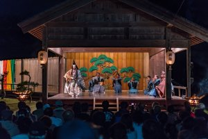 A traditional outdoor Noh performance