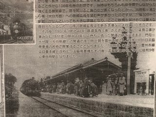 An old photo of the station