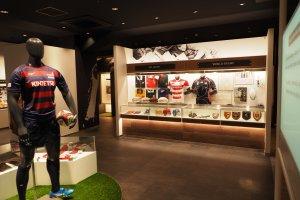 Hanazono Rugby Museum