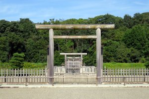 Mausoleum of Jimmu, first Japanese emperor.