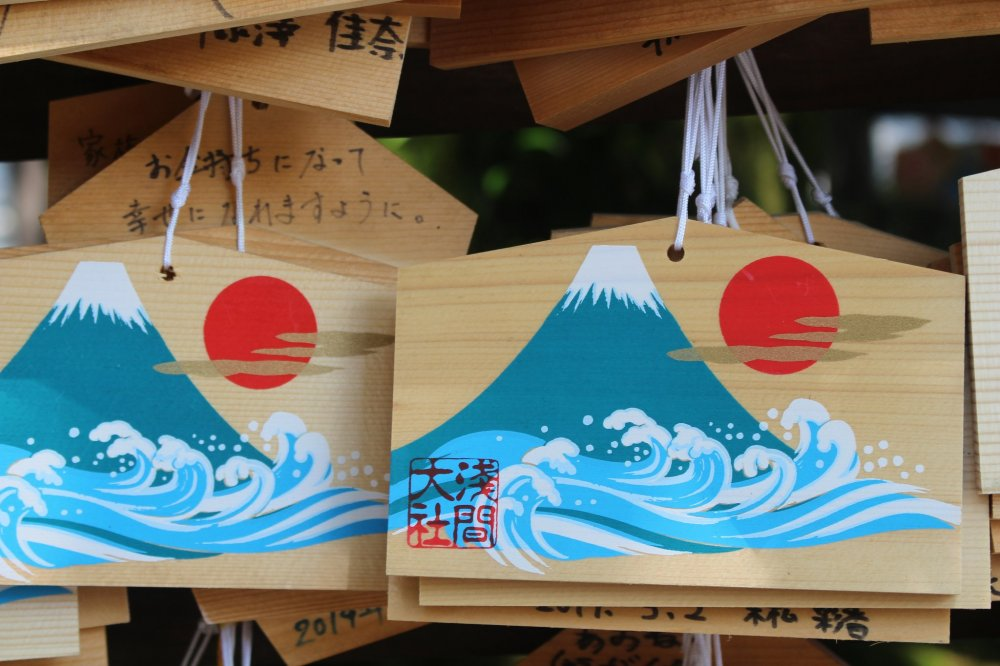 Ema from Fujisan Hongu Sengen Taisha