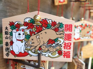 Ema at Gotokuji with Maneki Neko and boar print