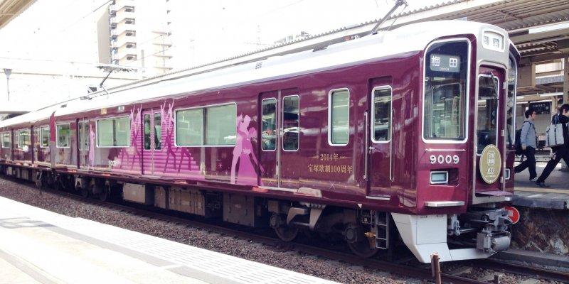 de l a 233 roport d itami 224 kyoto kyoto japan travel pr 233 parez votre s 233 jour
