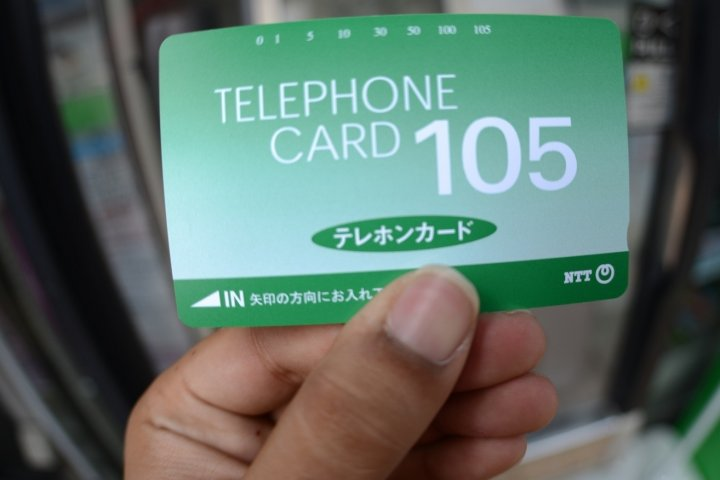 Pre-paid phone cards in Tokyo