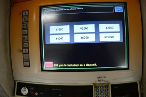 Screen shot of a vending machine showing the different charging options for the PASMO card.