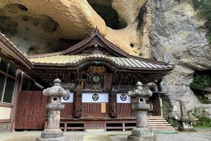 Oyaji Temple sits at the foot of Mt. Otome