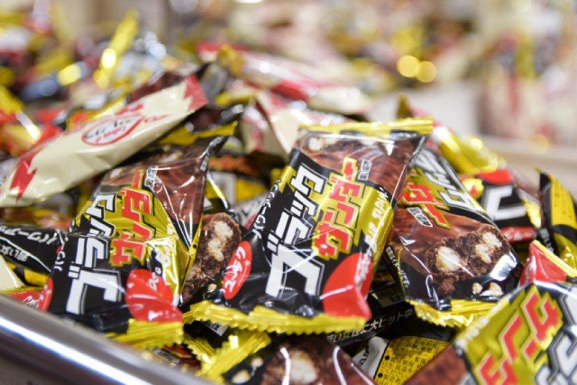 Black Thunder chocolate bars on display
