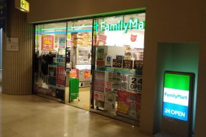 Family mart convenince store in the hotel reception area