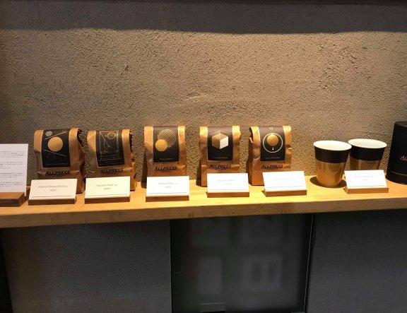 Allpress Espresso: Tokyo Roastery & Cafe