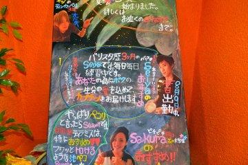 Pecori in Ikebukuro