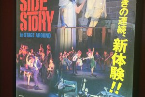 Poster for the English run of West Side Story.